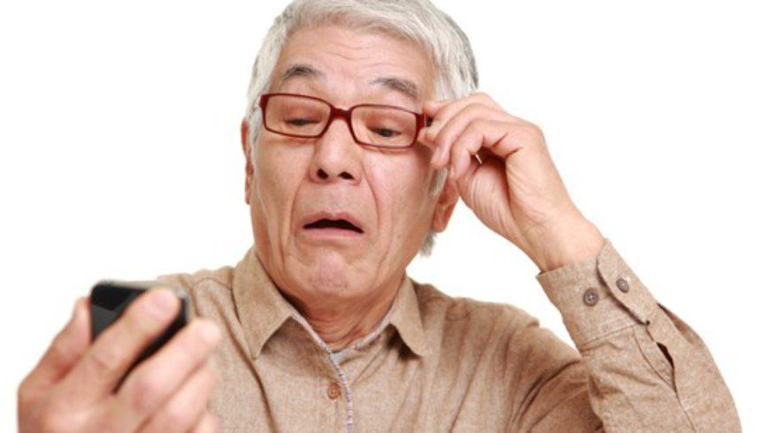 Como tratar a presbiopia, a popular vista cansada